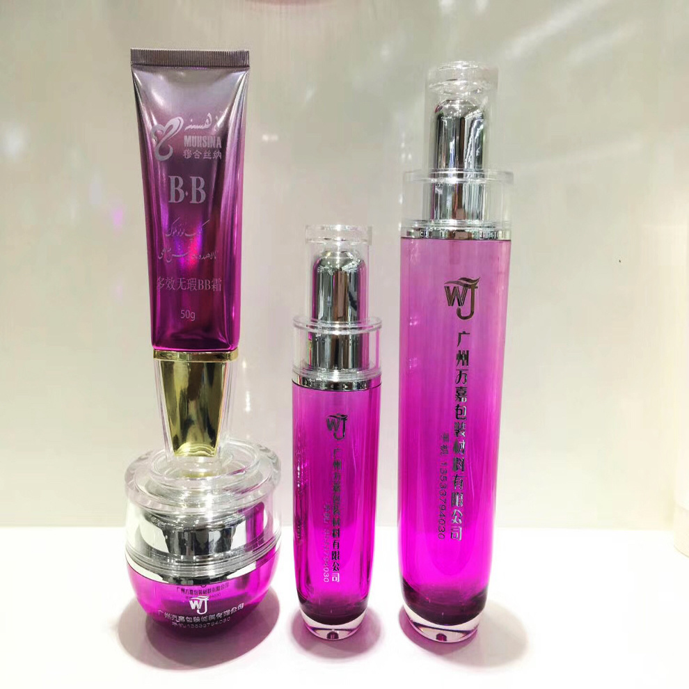 Glass Bottle for Personal Care Packaging