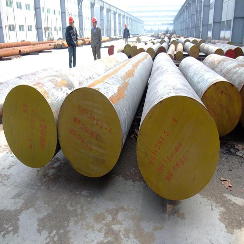 Round Solid Steel for Machine Parts