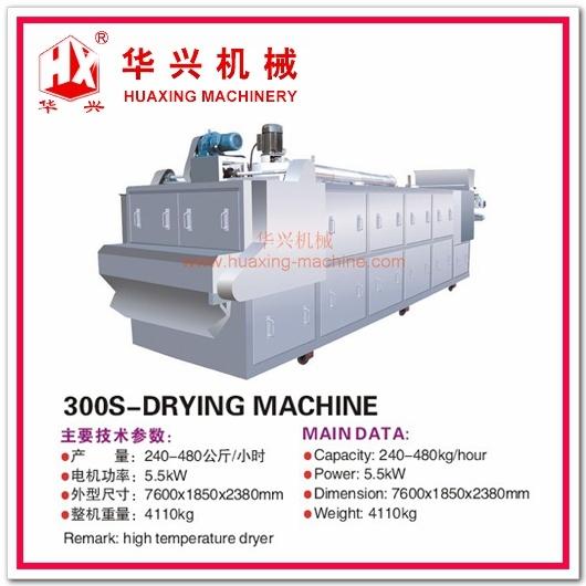 300S-Drying Machine (Drying Snack Food/Snack Pellet/Cracker/Bean/Peanut)