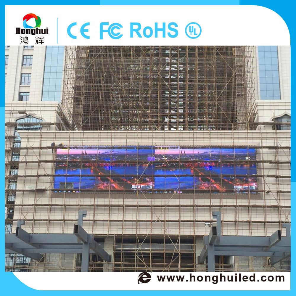 Outdoor High Brightness P6/P8/P10 LED Display Screen