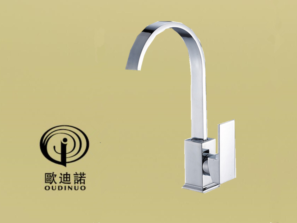 New Style Brass Single Handle Wall-Mounted Kitchen Mixer & Faucet 61518-1