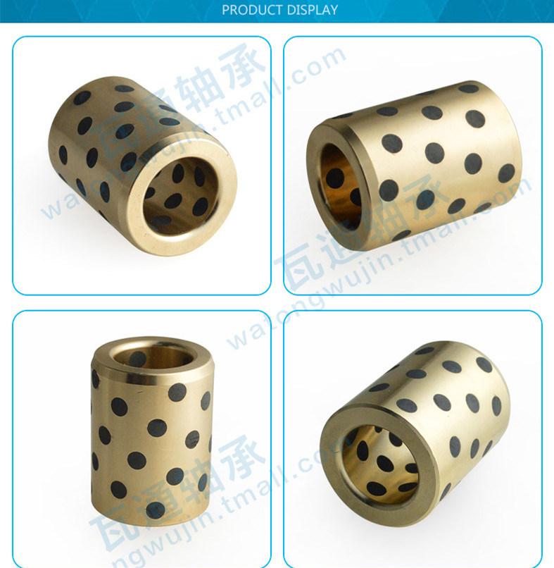 Lm6/8/10/12/13/16/20/25/30/35/40uu High Quality Self-Lubricating Bearing