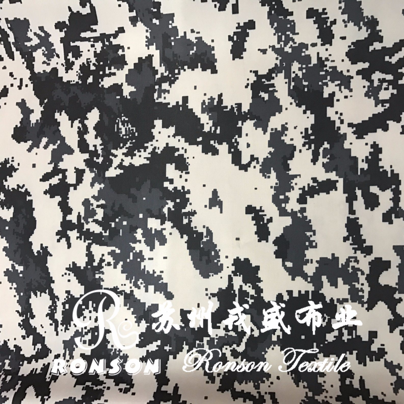 Digital Camo Polyester Oxford, 600d*600d PVC Coated, Waterproof for Bags, Tents, Raincoats