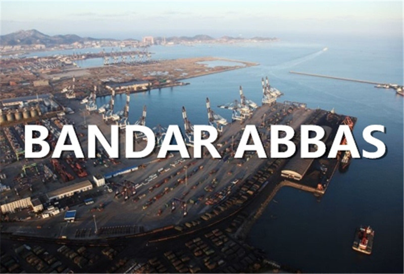 Shipping From Qingdao, China to Bandar Abbas, Iran