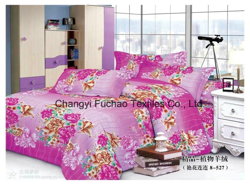Bedding Set King Size 4PC Duvet Cover Set Microfiber Super Soft Life