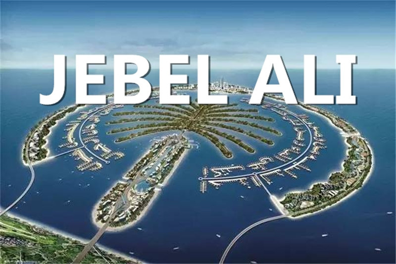 Air Shipping Service From Qingdao to Jebel Ali