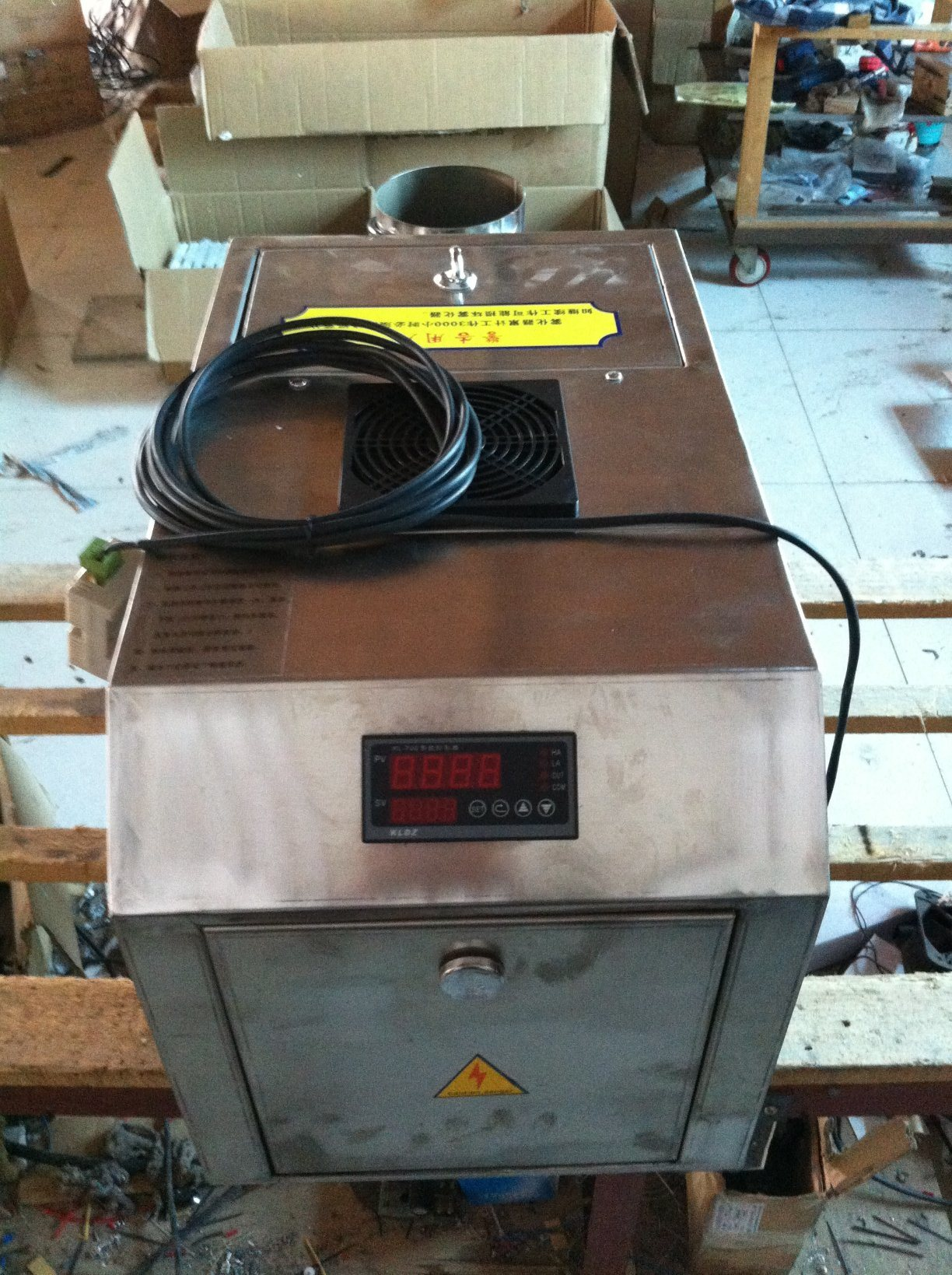 Dq-039 Humidifier for Mushroom Plant