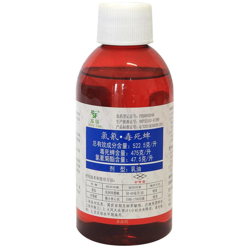 Moderately Toxic 52.25% Ec Cyper Methrin Chlorpyrifos