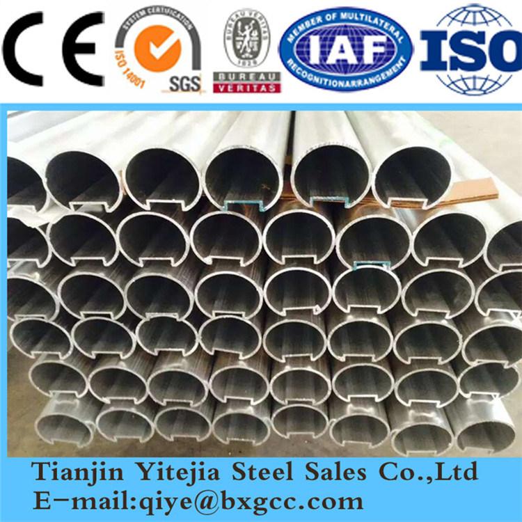 Aluminum Profile (3003, 3004, 3005, 3105, 5005, 5052, 5083)