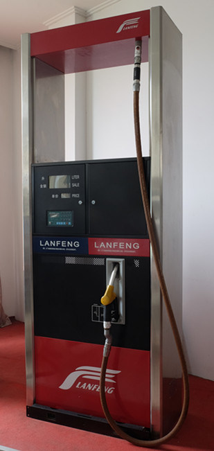 Red Sun Series Fuel Dispenser