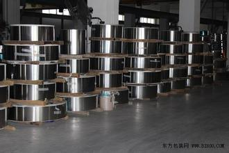 Steel Sheet- Stainless Steel Coil- Stainless Steel Plate (coil)