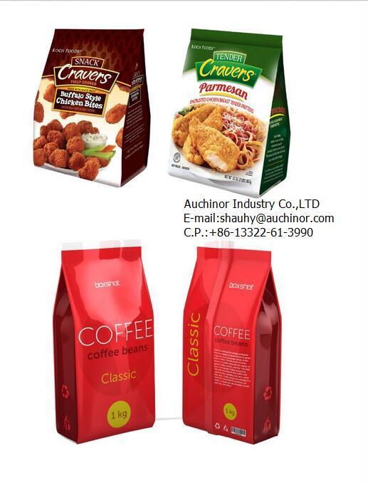 Fashion Style Plastic Wholesale Custom Printing Small Coffee Laminated Bag