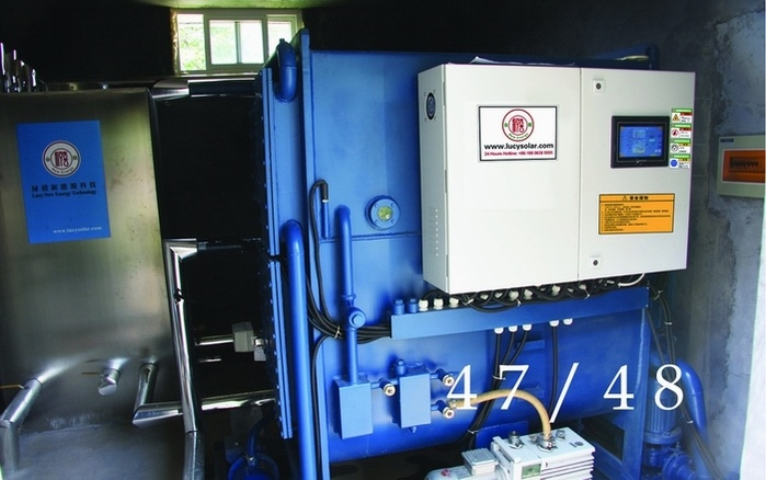 Small Hot Water Absorption Chiller