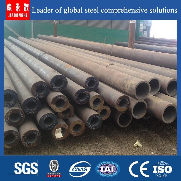 Seamless Steel Boiler Pipe