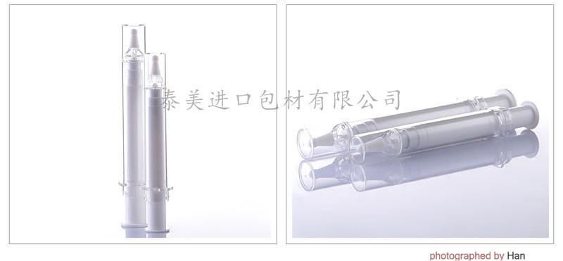 Needle Cylinder Eye Cream Bottles