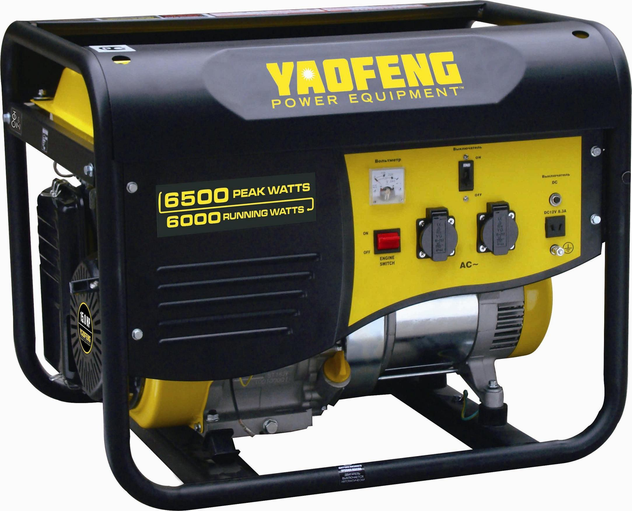6000 Watts Portable Power Gasoline Generator with EPA, Carb, CE, Soncap Certificate (YFGP7500)