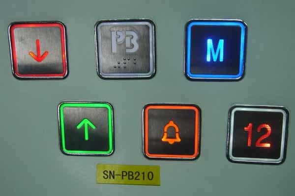 Kone Elevator Button Elevator Parts (Sunny SN-PB210)