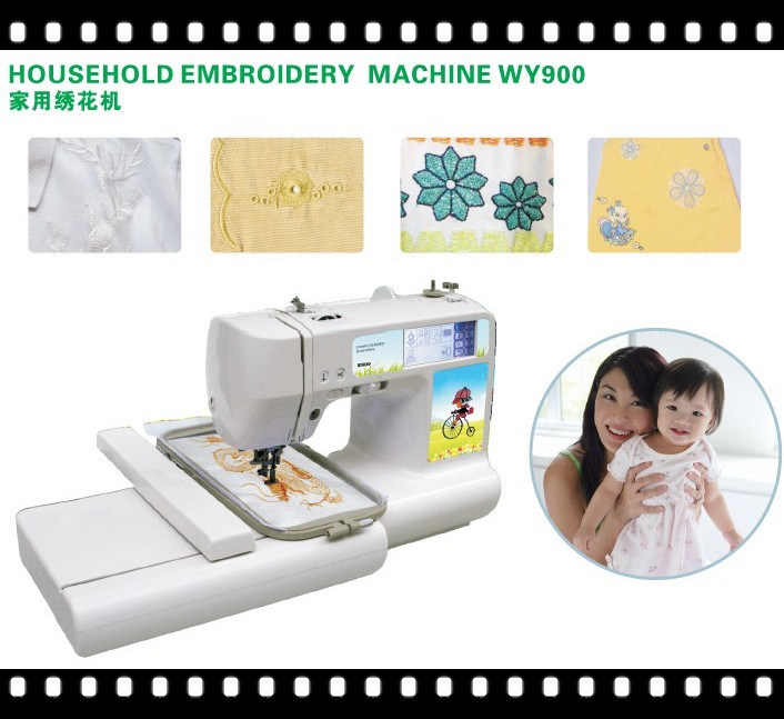 Singer Type Embroidery & Sewing Machine for Home Use