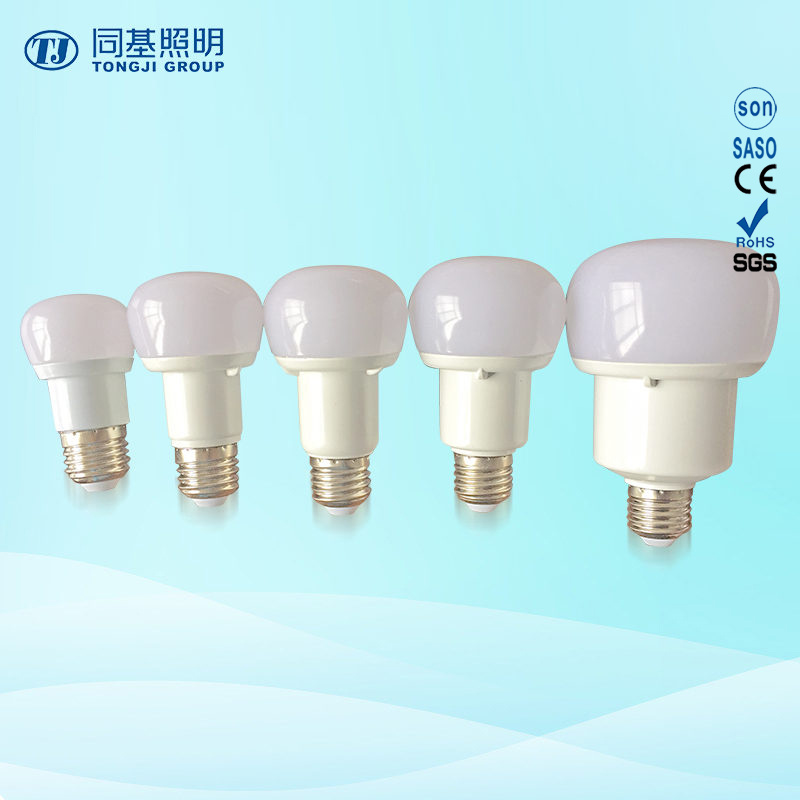 Wholesale LED Bulb 38W Square Good Quality Energy Saving Lamp