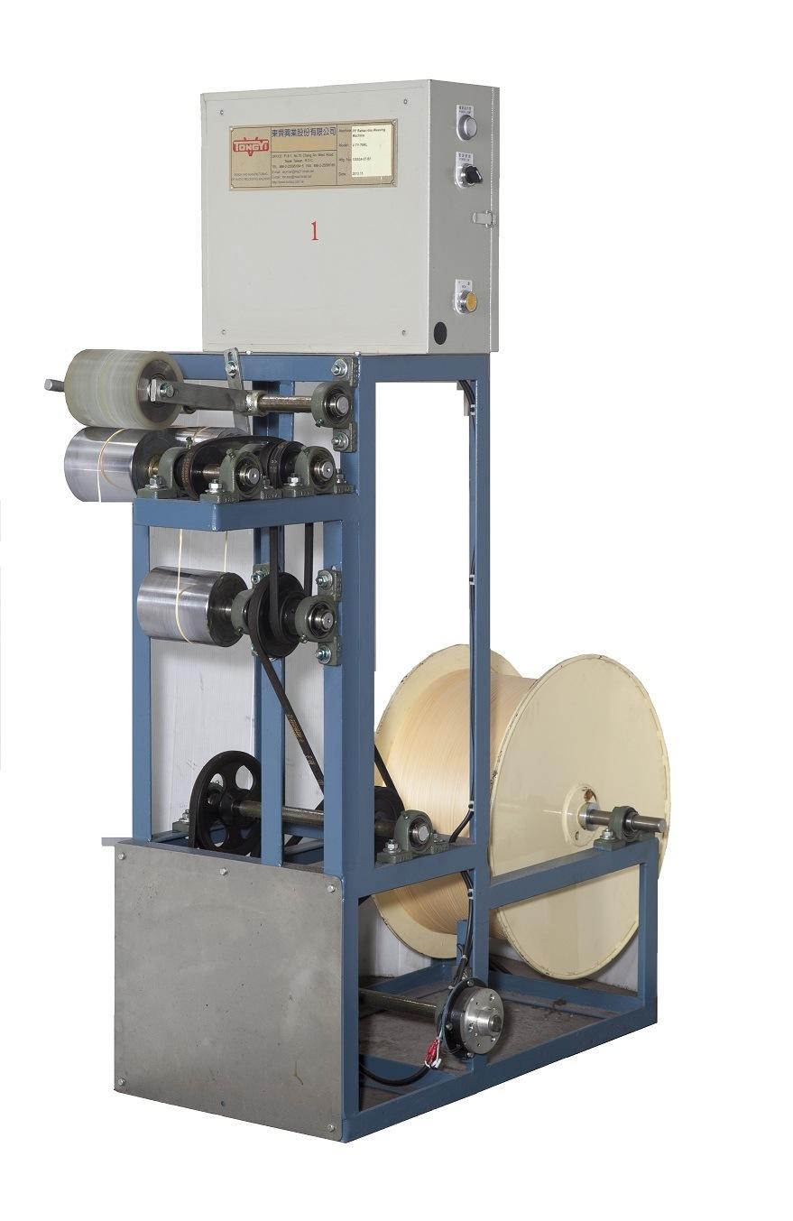 PP Rattan- Like Mat Plant (V-TY-78RL)