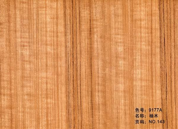 China teak wood grain transfer paper heat