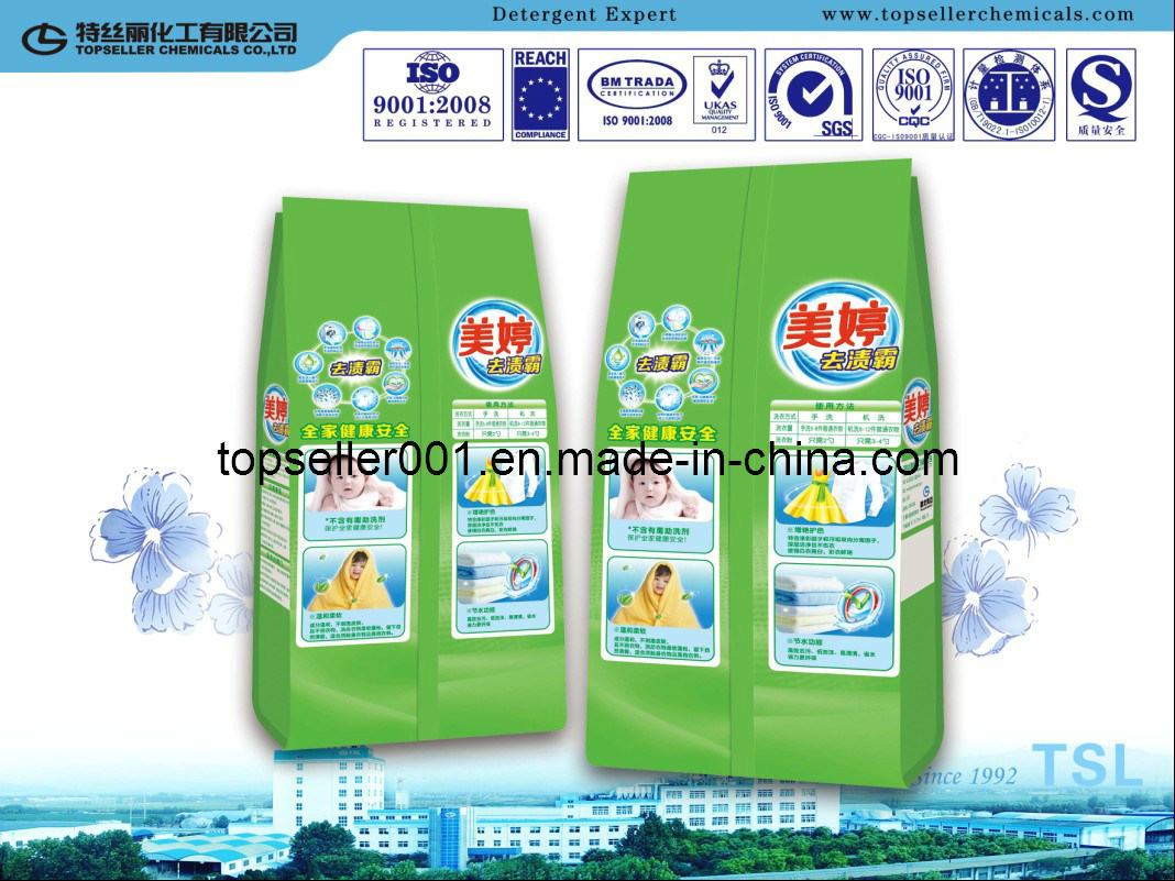 3 In1 Natural Soften Detergent Powder