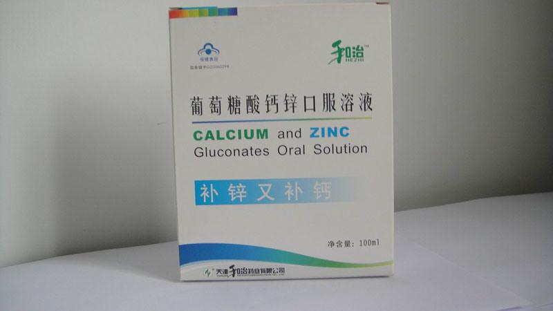 Calcium Gluconate Oral Solution