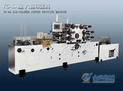 Plastic Lid Printing Machine (YG-6A)