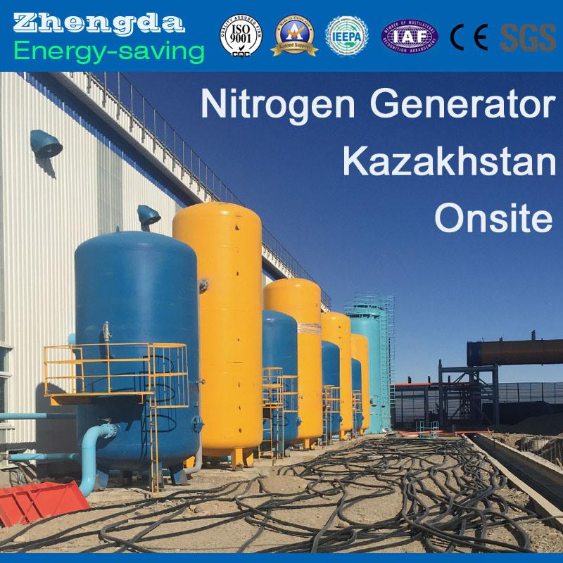 Indonesia Onsite Liquid Nitrogen Production Plant for Sale