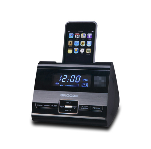 dock with dual alarm clock radio for iphone ip25 china clock rdaio docking station. Black Bedroom Furniture Sets. Home Design Ideas