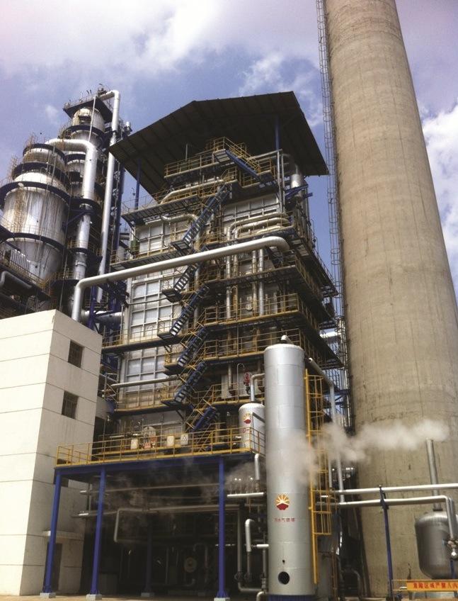 Waste Heat Boiler for Catalytic Cracking Unit