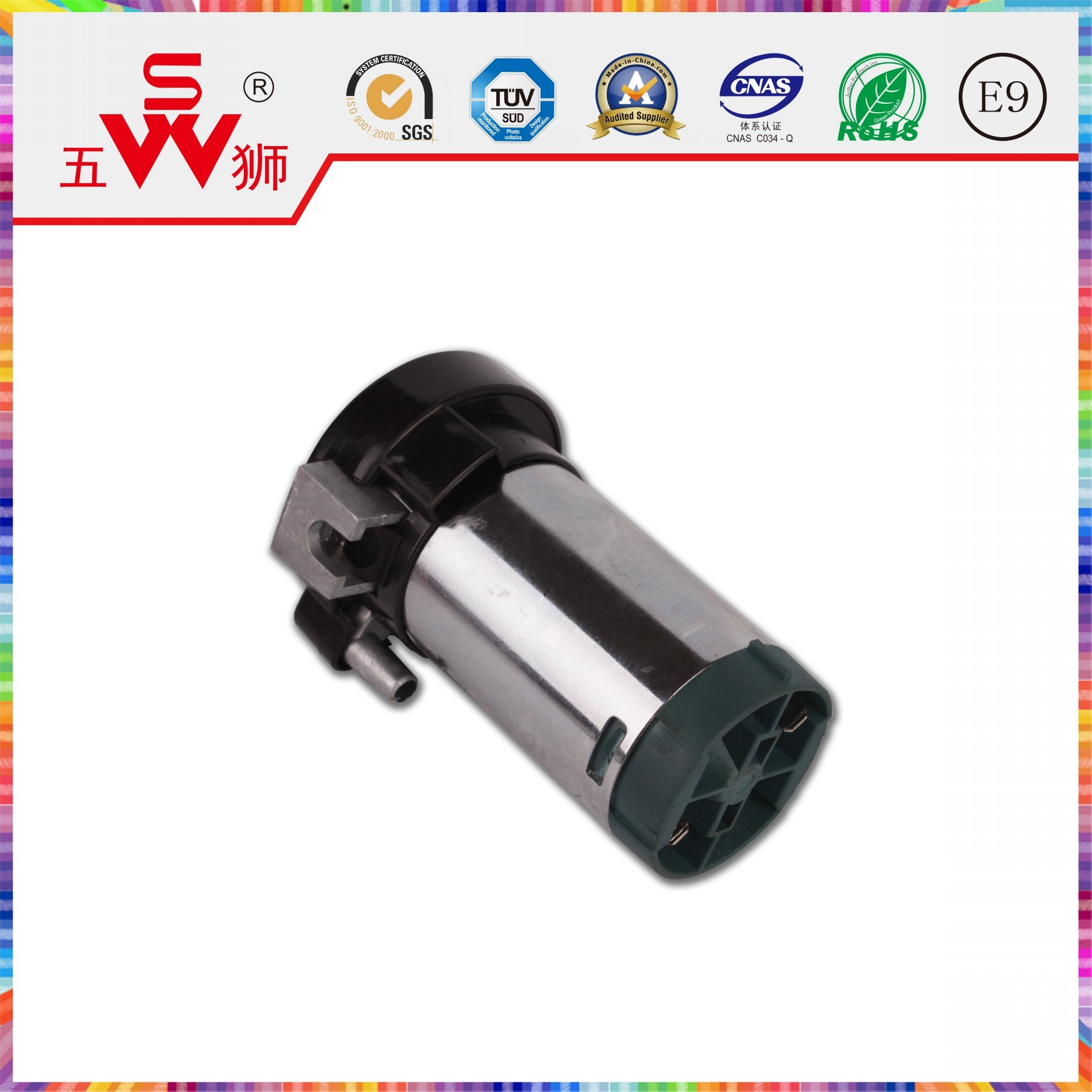 Auto Electrical System 115mm Black Horn Motor