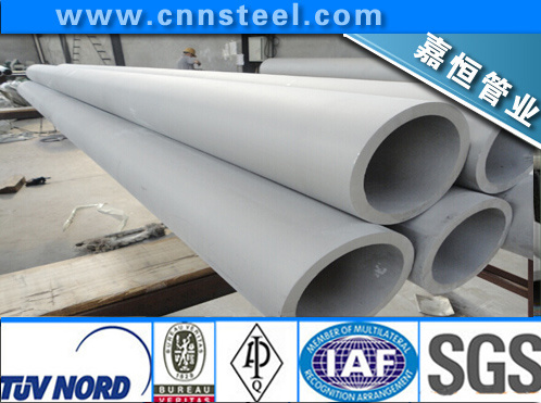 Industrial Stainless Steel Tube (SUS304 SUS 321 SUS316 SUS316L SUS310S)