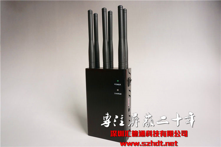 China 6 Antenna Portable Mobile Signal Jammer - China Cellular Signal Jammer, Cellular Handheld Jammer