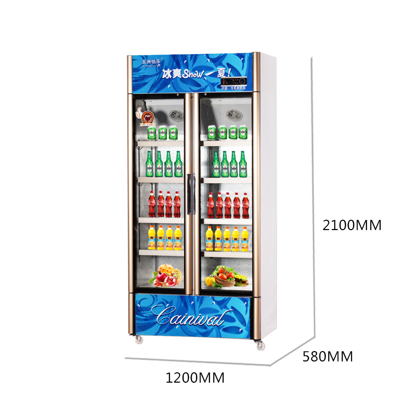 661L Vertical Below Unit Opening Multi-Door Display Refrigerator