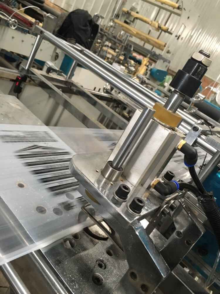 Fully Automatic Plastic Zipper Slider Bag Making Machine