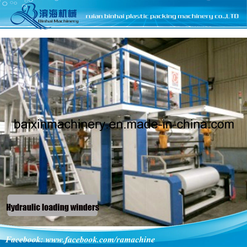 7 Layer High Speed High Quality PE Film Blowing Machine