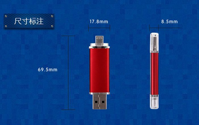2016 Good Price Smart Cell Phone OTG USB Flash Pen Drive (Hz-LCOTG)