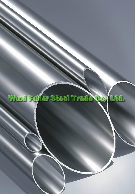 Best Quality Stainless Deformed Steel Pipe 201 Tube