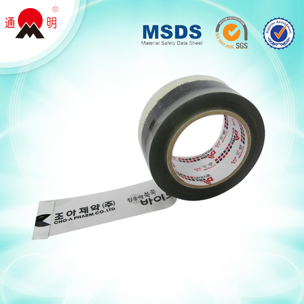 BOPP Carton Packing Tape From Factory