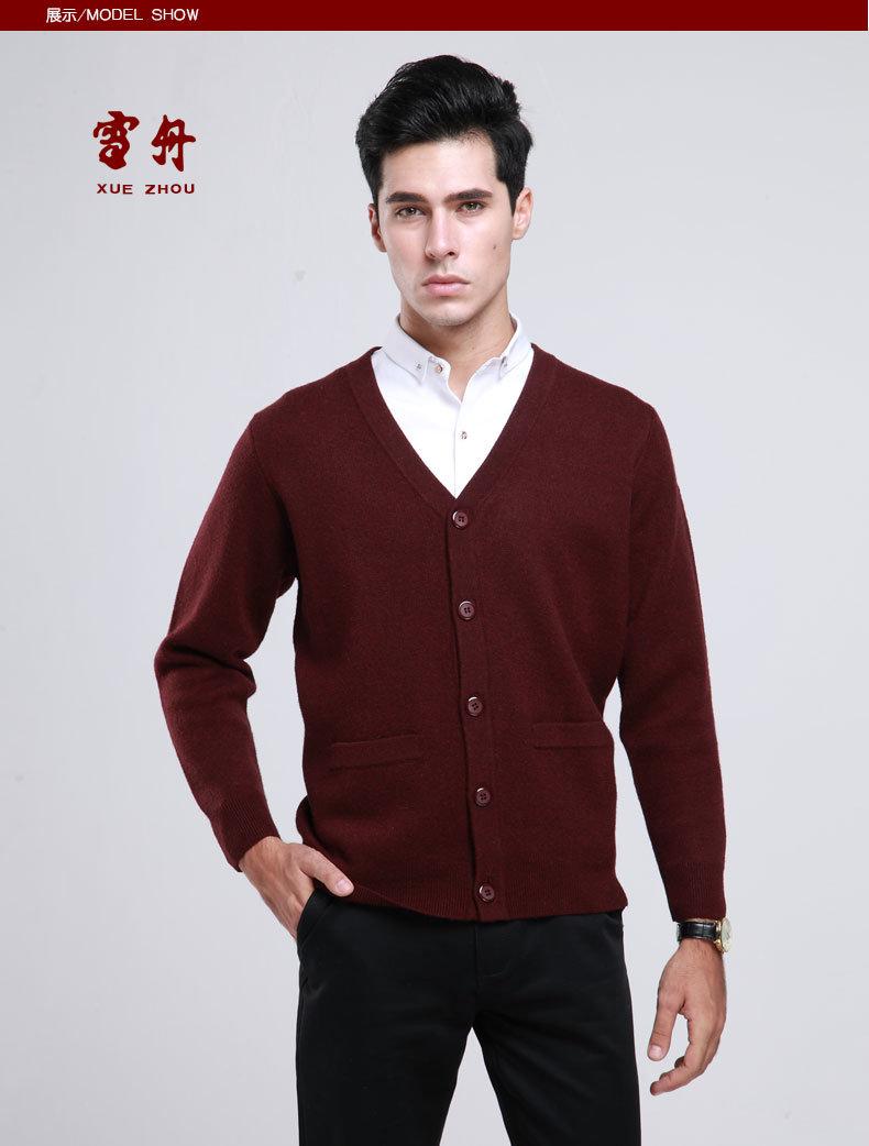 Bn1528-Yak Wool Sweaters/ Yak Cashmere Sweaters/ Knitted Wool Sweaters