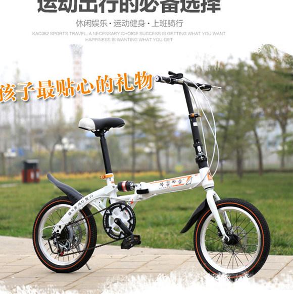 Colorful Top Fashion Folding Kids Bike