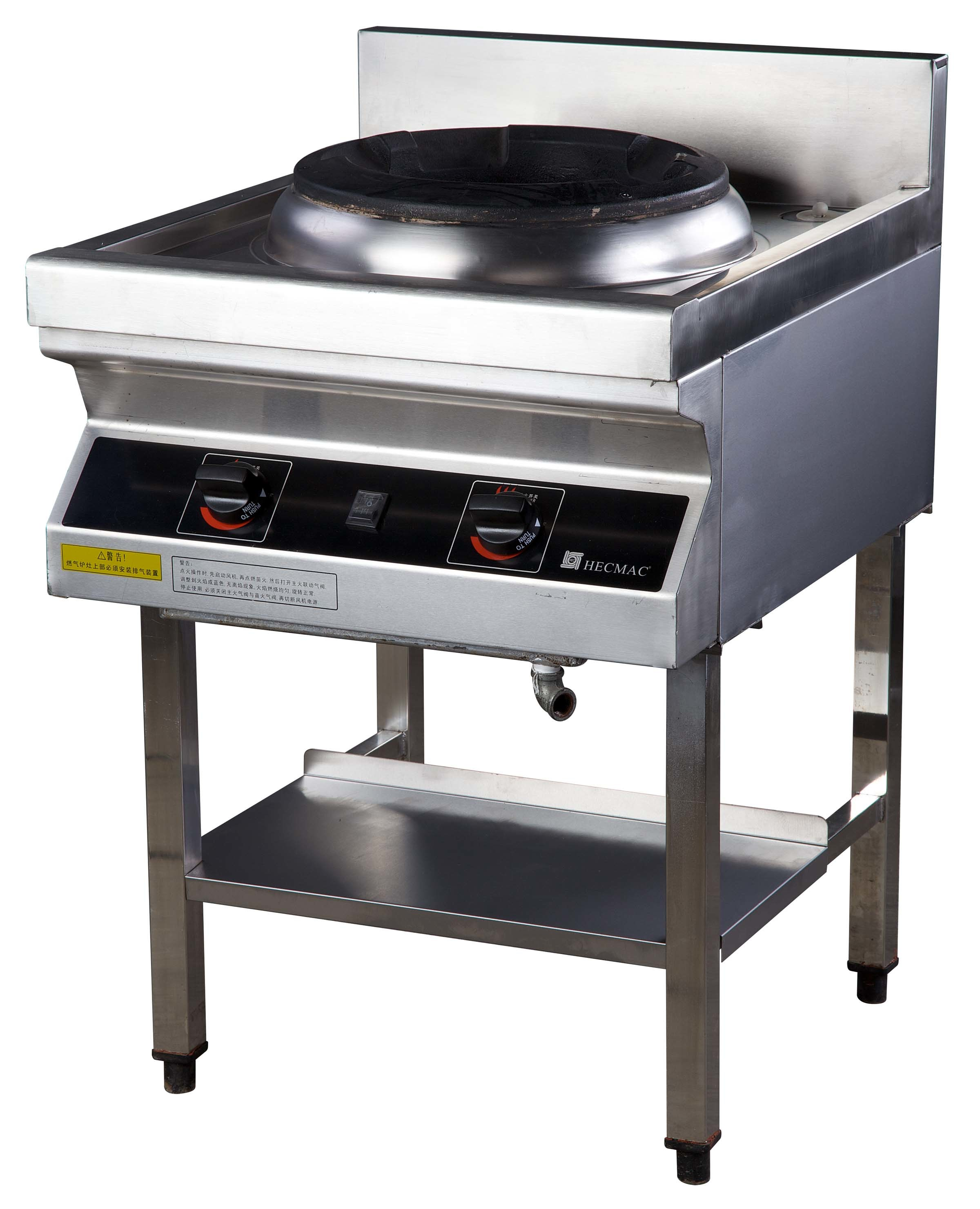 Commercial Induction Gas Cooking Stove with Blower---Single Head (FG7E110RG)