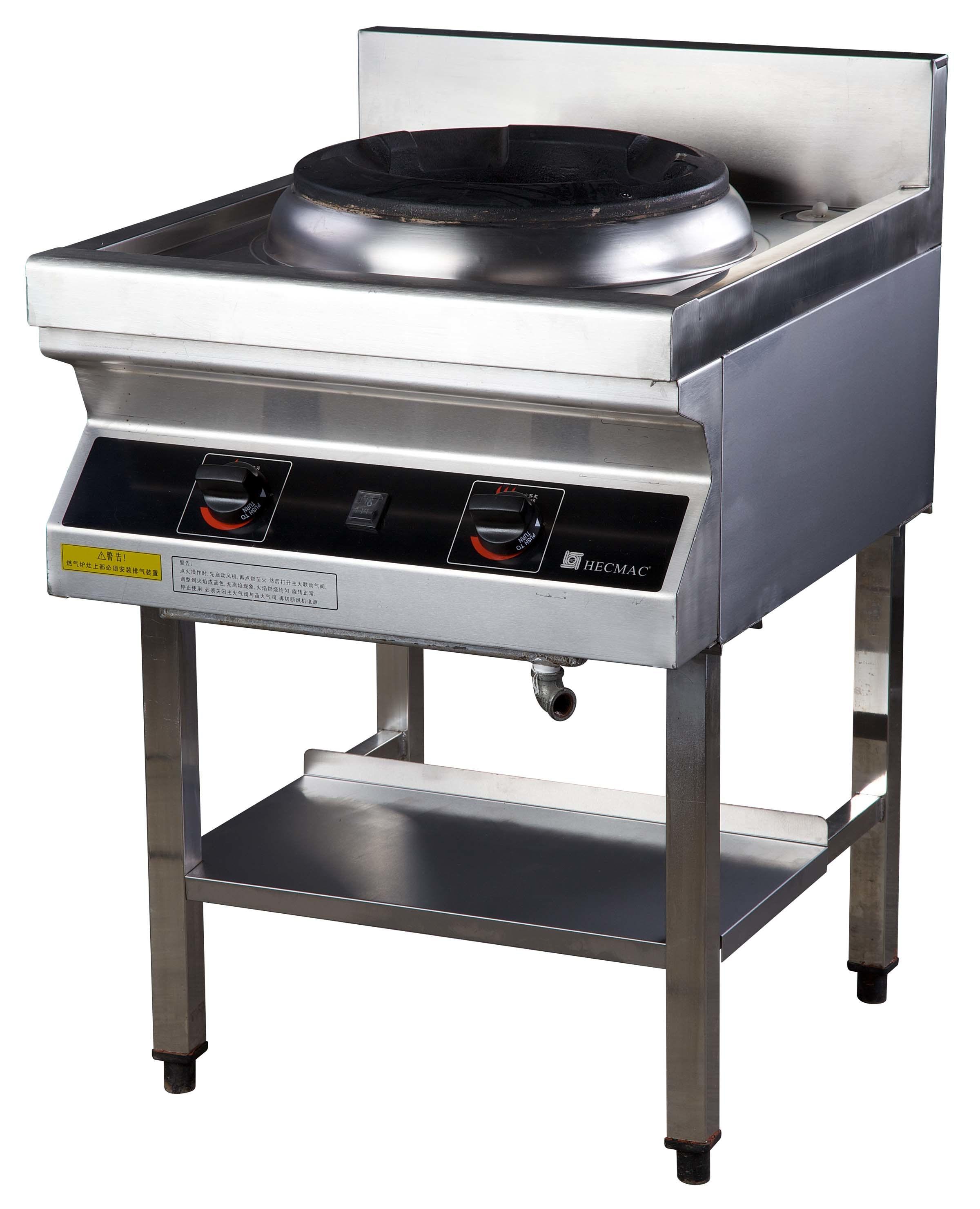 Gas Cooking Stove FG7E110RN/YN/TN