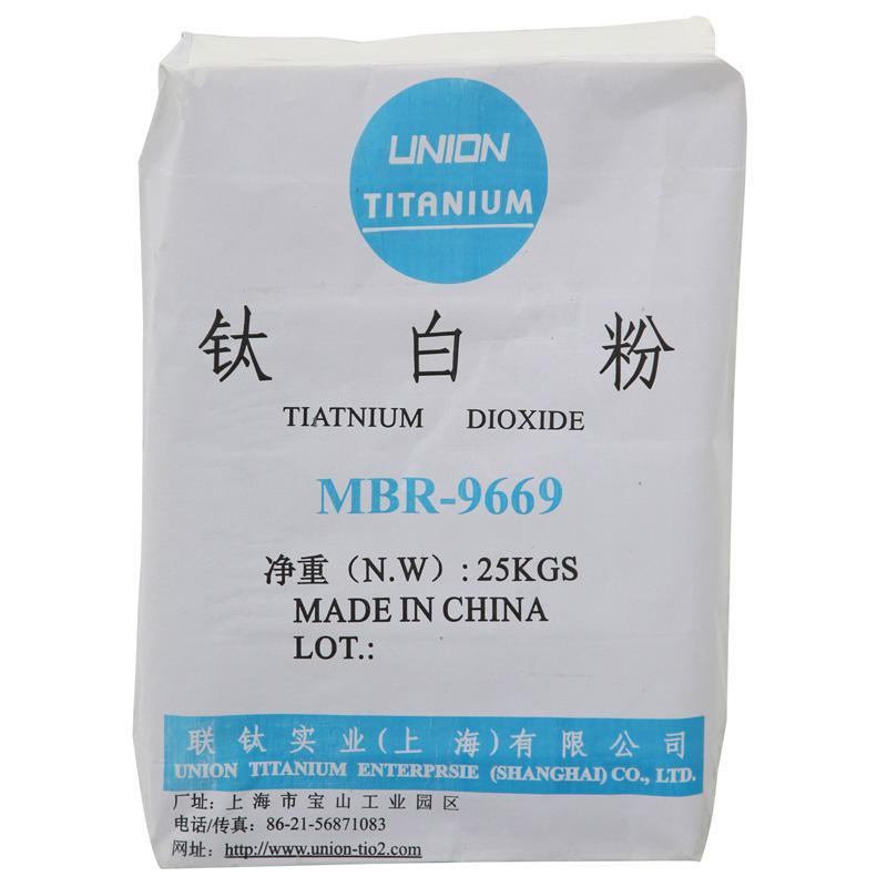 TiO2 Mbr9669-Speciall Use for Plastic, Masterbatch Titanium Dioxide