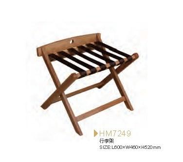 Solid Wooden Luggage Rack (DA13)