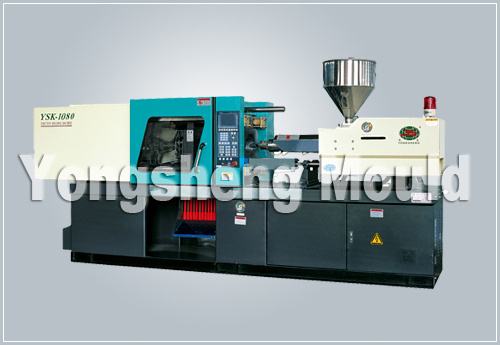 Horizontal Type Injection Molding Machine