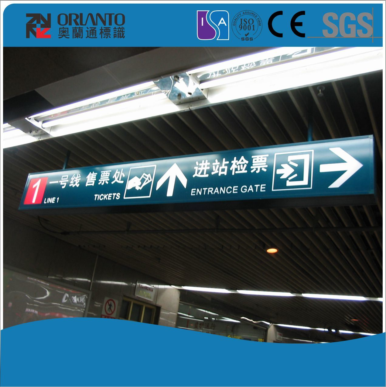 Wall Mounted Cambered Brand Signs