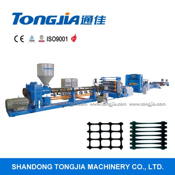 Steel Plastic Composite Geogrid Machine (JG-GSH)