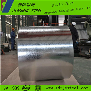 Boxing Cheap Galvanized Steel Coil for Building Material